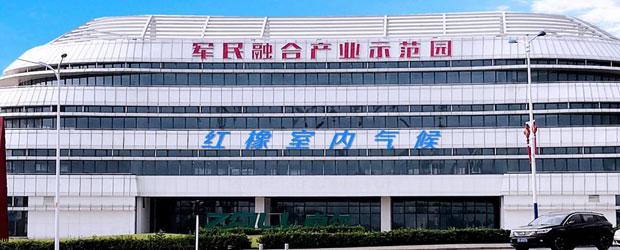 湖南红橡室内气候技术有限公司