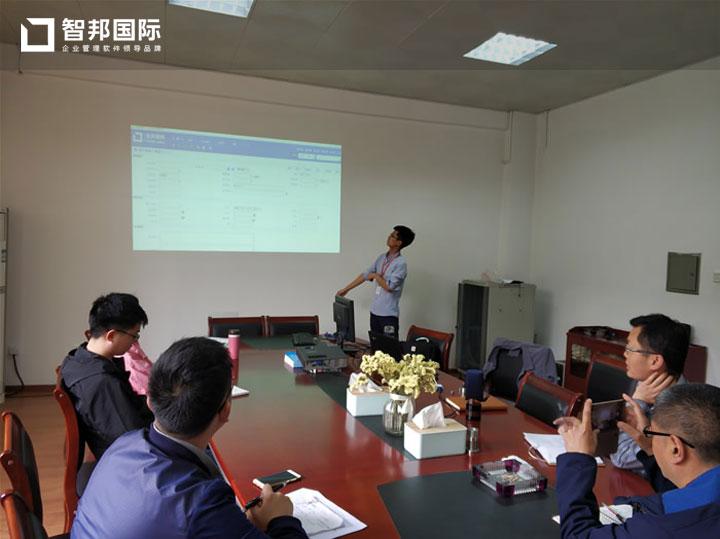 四川久钻科技有限公司智邦国际ERP系统实施现场