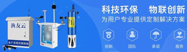 深圳市云传物联技术有限公司产品