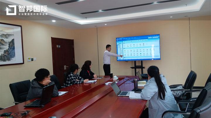北京京茂香源科技发展有限公司智邦国际ERP系统实施现场