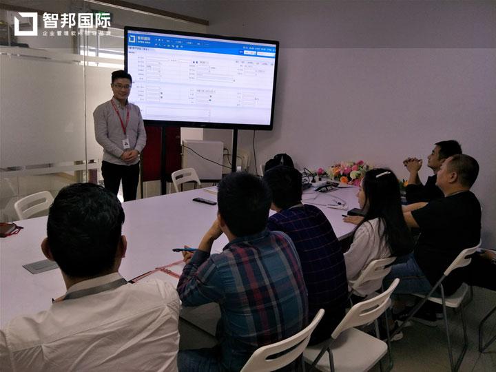 深圳市云传物联技术有限公司智邦国际CRM系统实施现场