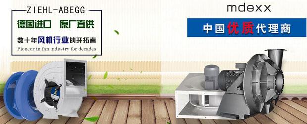 北京恒瑞宏晟机电设备有限公司代理产品