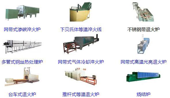江苏苏州电炉设备厂产品