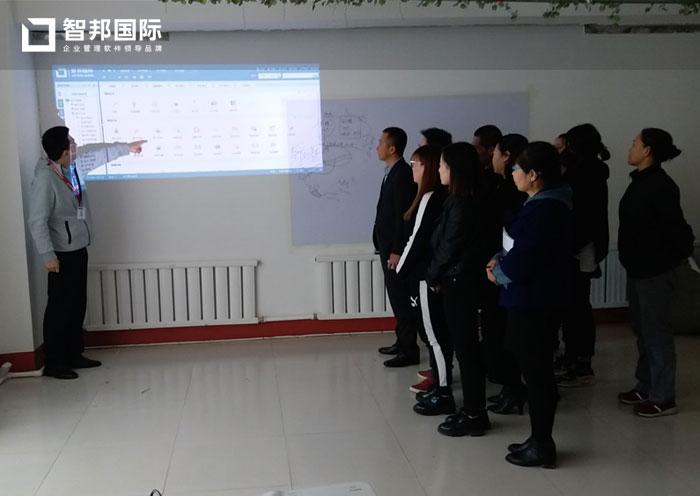葫芦岛德容集团制衣有限公司智邦国际ERP系统实施现场