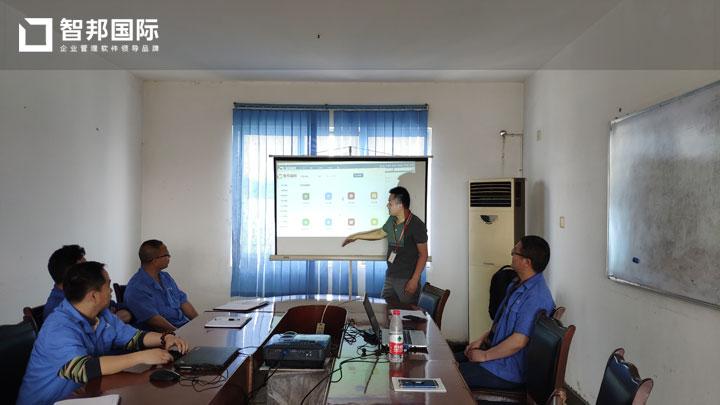 绵阳市天旋气门组件有限责任公司智邦国际ERP系统实施现场