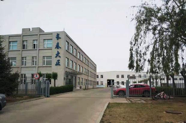 吉林長春大正博凱汽車設備有限公司