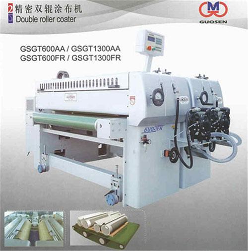 遼寧大連國森木工機械制造有限公司產品