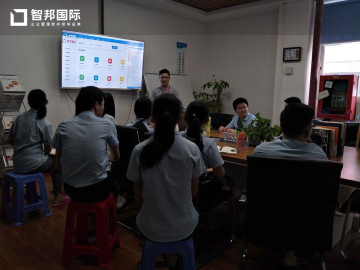 深圳易天光通信有限公司智邦國際ERP系統實施現場