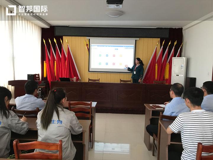 山東七河生物科技股份有限公司智邦國際ERP系統實施現場