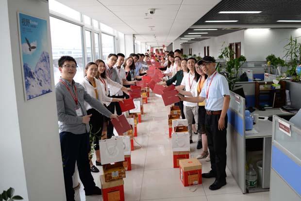 智邦国际祝您端午节安康!