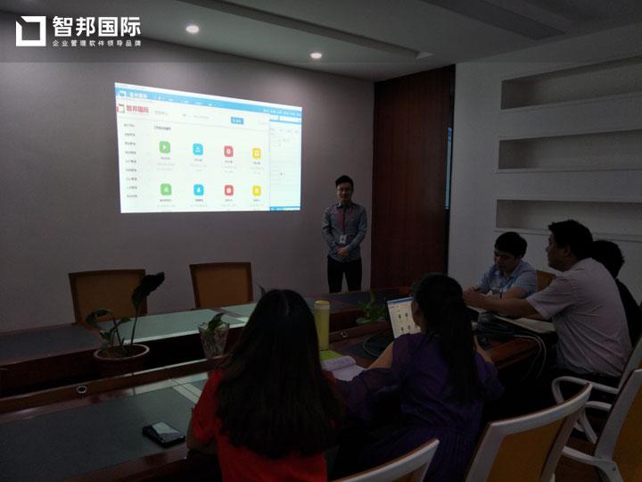 臺勁電子有限公司智邦國際ERP系統實施現場