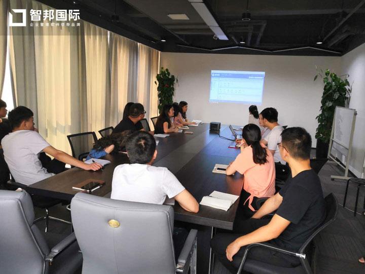 郑州仙佑医药科技有限公司智邦国际ERP系统实施现场