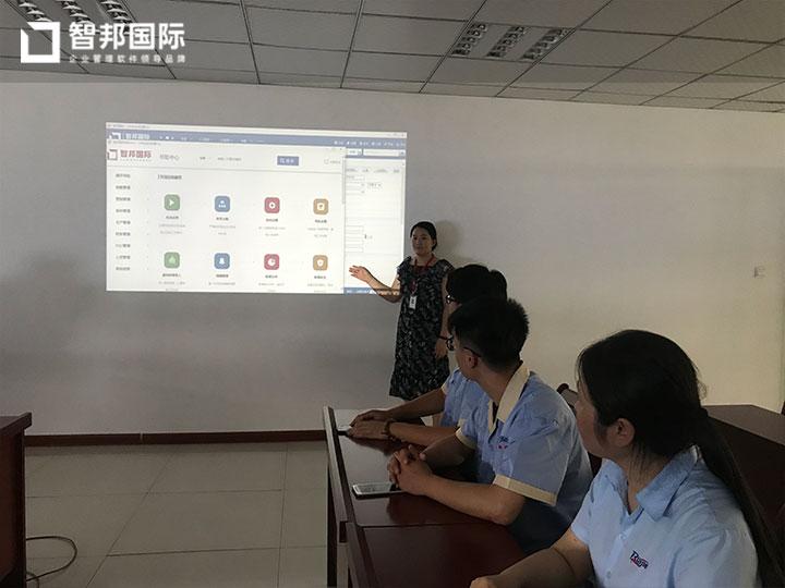 山东锐捷数控科技集团有限公司智邦国际ERP系统实施现场