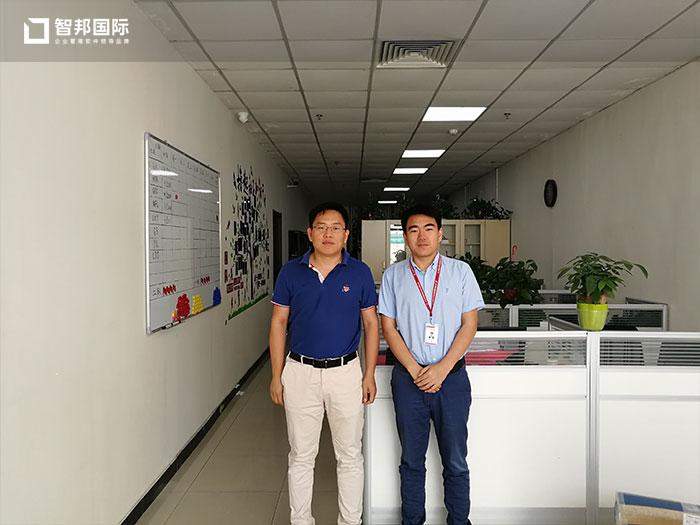 北京艾拉科技有限公司智邦國際ERP系統實施現場