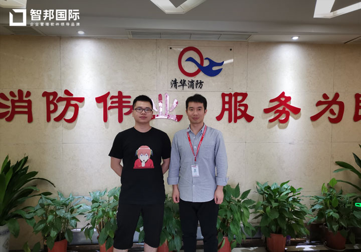 江西清華實業有限公司智邦國際ERP系統實施現場