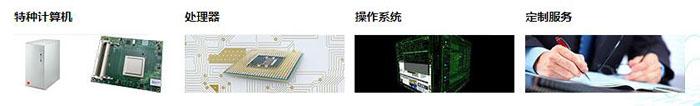汉为签约智邦国际ERP系统,打造智能合同管理利器