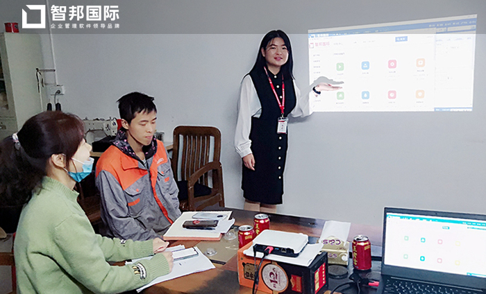鑫森泰消防签约智邦国际ERP系统,建立数字化报价管理平台