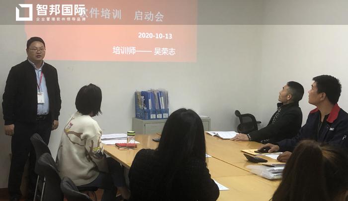 華亞蓉建材簽約智邦國際ERP系統,賦智企業管理