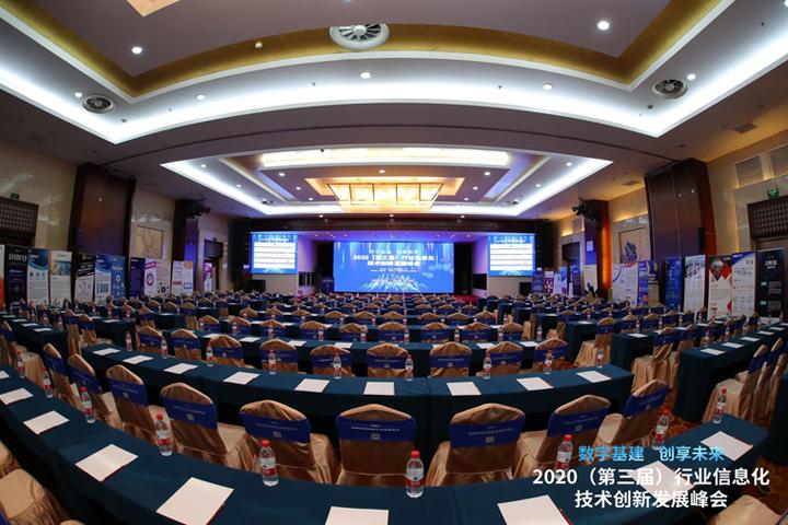 """再创佳绩!智邦国际喜获""""2020行业信息化标杆企业""""大奖"""