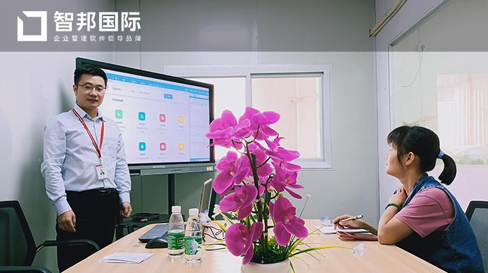 鸿起源科技成功签约智邦国际ERP系统,多维度对账方式保证企业资金安全