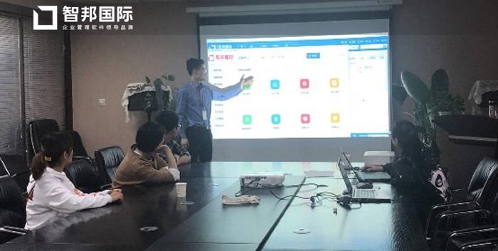 企科环境签约智邦国际ERP系统,打造可视化项目管理