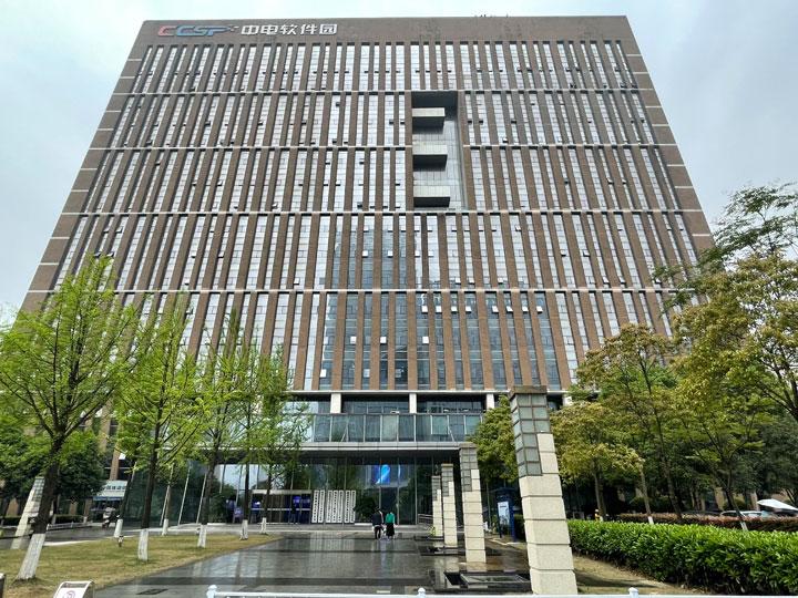 智邦国际湖南分公司成立,加速中国中部地区智能化转型!