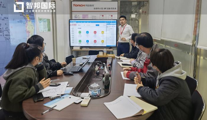 泰姆瑞精密技术签约智邦国际机械行业管理系统,助力精益化生产