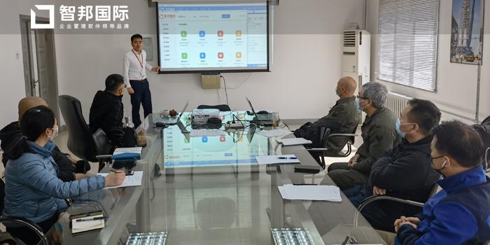 德厚朴化工签约智邦国际ERP系统,实现科学产品管理
