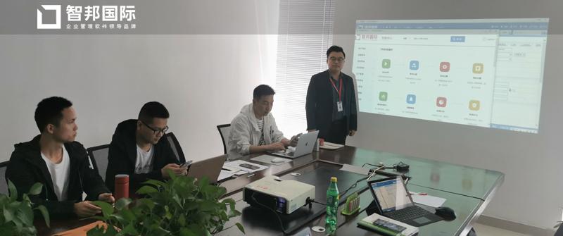 实华石化设备签约智邦国际ERP系统,一键智慧出账提高报销效率