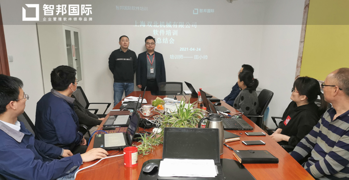 双北机械签约智邦国际ERP系统,多环节协同成就高效生产