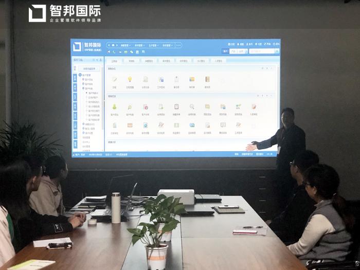 中舜微电子签约智邦国际ERP系统,实现智能成本核算